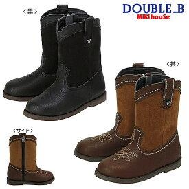 ダブルB(ミキハウス) Double B by MIKIHOUSE スウェード調切替ブーツ【日本製】【靴箱無し】【50%OFFセール】【半額】