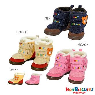 ホットビスケッツ (Miki house) Hot Biscuits by MIKIHOUSE face applique baby winter boots shoes