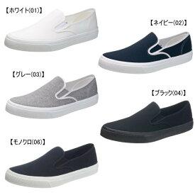 【セール】アサヒシューズ ASAHI SHOES メンズ・レディーススリッポンシューズ 【日本製】【靴】 KF37001 KF37002 KF37003 KF37004 501