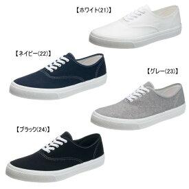 【セール】アサヒシューズ ASAHI SHOES メンズ・レディースカジュアルスニーカー【日本製】【靴】 KF37021 KF37022 KF37023 KF37024 503