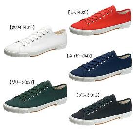【セール】アサヒシューズ ASAHI SHOES メンズ・レディースカジュアルシューズ 【日本製】【靴】 KD20005 KD20003 KD20004 KD20005 G01