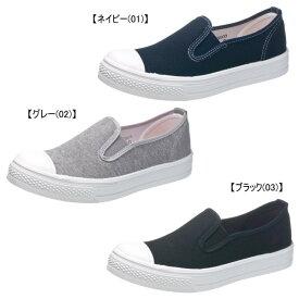 【セール】アサヒシューズ ASAHI SHOES メンズ・レディーススリッポンシューズ 【日本製】【靴】 】KE35001 KE35002 KE35003 J001