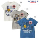 【30%OFFセール】ダブルB ミキハウス Double B by MIKIHOUSEロゴプリント半袖Tシャツ【日本製) 【キッズ】