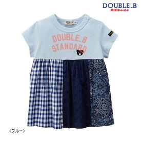 ダブルB(ミキハウス) Double B by MIKIHOUSE パッチワーク風半袖Tシャツ【日本製】【キッズ】【30%OFFセール】