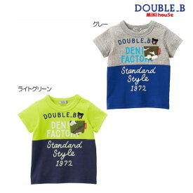 【30%OFFセール】ダブルB ミキハウス Double B by MIKIHOUSEポケット付きロゴ半袖Tシャツ【日本製) 【キッズ】