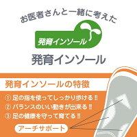 ミキハウス(MIKIHOUSE)&ミズノコラボレーションセカンドベビーシューズ(靴)(送料無料)