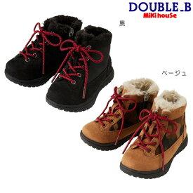 ダブルB(ミキハウス) Double B by MIKIHOUSE マウンテンブーツ風ボアブーツ【靴】【ベビー】【キッズ】【30%OFFセール】
