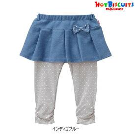 ホットビスケッツ(ミキハウス) スカート付ドットパンツ【キッズ】【30%OFFセール】