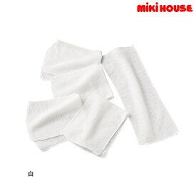 ミキハウス MIKIHOUSE オムツネット【日本製】【ベビー】