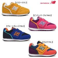 newbalanceニューバランスIZ996シューズ【キッズシューズ】