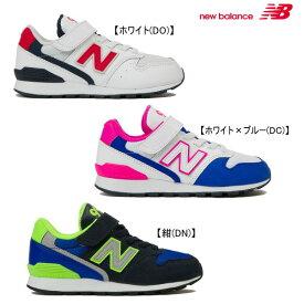 【セール】new balance ニューバランス YV996 キッズシューズ【靴】