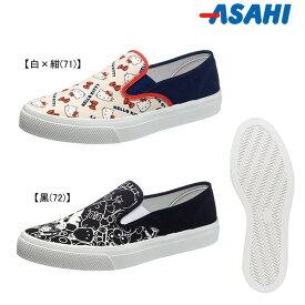 【セール】アサヒシューズ ASAHI SHOES サンリオ ハローキティ レディース スリッポンシューズ【日本製】【靴】Hello Kitty KC41171 KC41172 L013