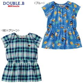 ダブルB(ミキハウス) Double B by MIKIHOUSE ワンピース【キッズ】【30%OFFセール】