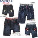 【セール50%OFF】【半額】ダブルB ミキハウス Double B by MIKIHOUSE Bigフェイス&プチベア刺繍7分丈パンツ