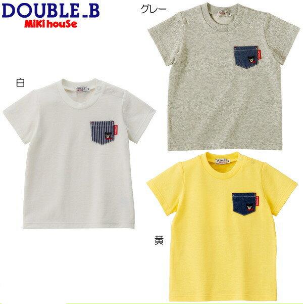 ダブルB(ミキハウス) Double B by MIKIHOUSE 胸ポケット付Tシャツ 【30%OFFセール】【ベビー】【キッズ】