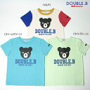 ダブルB(ミキハウス) Double B by MIKIHOUSE お顔がドン!半袖Tシャツ【日本製】【30%OFFセール】【キッズ】【ベビ…