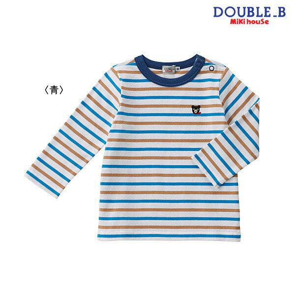 【5/25限定 楽天カード&エントリーでポイント最大10倍】ダブルB(ミキハウス) Double B by MIKIHOUSE ボーダー長袖Tシャツ【30%OFFセール】