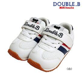 ダブルB(ミキハウス) Double B by MIKIHOUSE カラーラインベビーシューズ【靴箱無し】【30%OFFセール】
