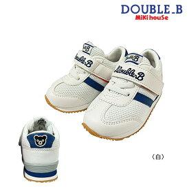 ダブルB(ミキハウス) Double B by MIKIHOUSE カラーラインキッズシューズ【靴箱無し】【30%OFFセール】