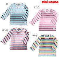 ミキハウスMIKIHOUSEボーダーTシャツ【30%OFFセール】