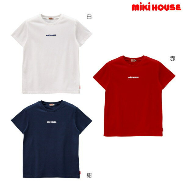 ミキハウス MIKIHOUSE 半袖Tシャツ(大人用)【日本製】【30%OFFセール】【メンズ】【レディース】