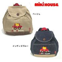 ミキハウス(mikihouse)ドライブプッチーミニリュック【楽ギフ_