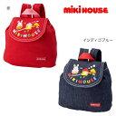 【セール30%OFF】ミキハウス MIKIHOUSE うさこ刺繍デニムリュック【日本製】【メール便可】