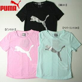PUMA プーマ スポーツTシャツ(GIRLS)【キッズ】【30%OFFセール】