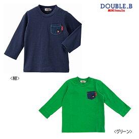 【セール30%OFF】ダブルB(ミキハウス) Double B by MIKIHOUSEデニムポケット付き長袖Tシャツ【ベビー】【キッズ】【メール便可】