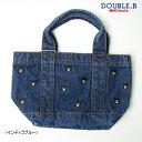 【ポッキリ価格セール】ダブルB(ミキハウス) Double B by MIKIHOUSE トートバッグ【日本製】【メール便可】