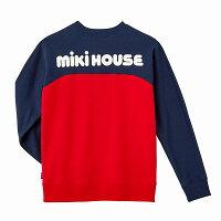 ミキハウス(MIKIHOUSE)バックロゴトレーナー(大人用)(日本製)