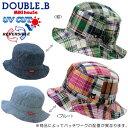 【セール50%OFF以上】【半額以下】ダブルB(ミキハウス) Double B by MIKIHOUSE ダンガリー&チェックリバーシブル帽子【キッズ】【ベ…