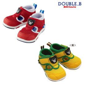 【セール40%OFF】ダブルB(ミキハウス) Double B by MIKIHOUSE ダブルラッセル!サマーベビーセカンドシューズ【キッズ】【靴箱無し】