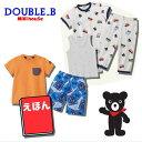 ダブルB(ミキハウス) Double B by MIKIHOUSE おうち時間セット【送料無料】【夏物福袋】【サマーパック】【ベビー】【キッズ】