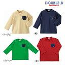 【ポッキリセール】ダブルB(ミキハウス) Double B by MIKIHOUSEデニムポケット付き長袖Tシャツ【ベビー】【キッズ】【メール便可】【ア…