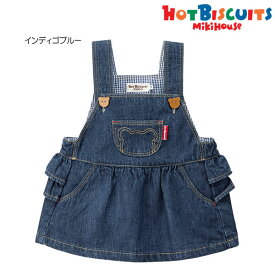 【MHフェア】ホットビスケッツ(ミキハウス) Hot Biscuits by MIKIHOUSE ジャンパースカート【メ-ル便可】【キッズ】【ベビー】