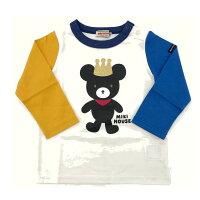 【ポッキリ価格セール】ミキハウスMIKIHOUSEキングくん長袖Tシャツ【日本製】【ベビー】【キッズ】【メール便可】【アウトレットセール】