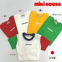 【セール30%OFF】ミキハウス MIKIHOUSE ロゴプリントシンプル半袖Tシャツ【日本製】【ベビー】 【キッズ】【メール便限定送料無料】…