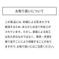 ミキハウスMIKIHOUSE胸元レースづかい半袖ワンピース【キッズ】