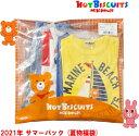 ホットビスケッツ(ミキハウス)福袋【夏物1万円】【2021年】【送料無料】【サマーパック】 Hot Biscuits by MIKIHOUSE【予約】 【同梱発…