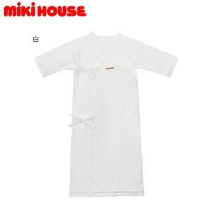 【MHフェア】ミキハウス MIKIHOUSE ピュアベールフライス長肌着【通年】【日本製】【メ-ル便可】