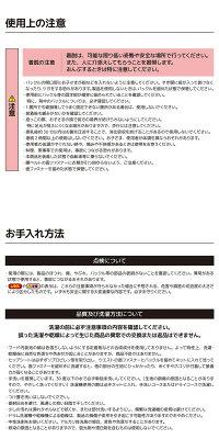 ミキハウスMIKIHOUSEミキハウス×ポグネー『ベビーキャリア』【箱入】【ベビー】