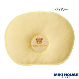 ミキハウス MIKIHOUSE くまちゃん刺繍のベビーまくら【日本製】