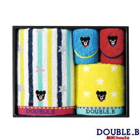 ダブルB ミキハウス Double B by MIKIHOUSE フェイス&ハンド&ミニタオル2Pセット【日本製】【箱付】 【ベビー】 【キッズ】