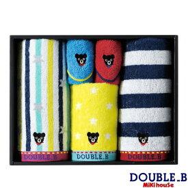ダブルB ミキハウス Double B by MIKIHOUSE フェイス2P×ハンド&ミニタオル2Pセット【日本製】【箱付】 【ベビー】 【キッズ】