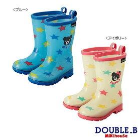 ダブルB ミキハウス Double B by MIKIHOUSE 星柄プリント レインブーツ【長靴】 【キッズ】