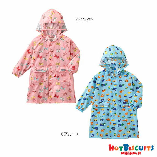 【HBフェア対象】ホットビスケッツ ミキハウス Hot Biscuits by MIKIHOUSE 働く車&リボン レインコート【ベビー】【キッズ】