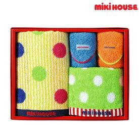 ミキハウス MIKIHOUSE フェイス&ハンド&ミニタオル2Pセット【日本製】【箱付き】 【ベビー】 【キッズ】