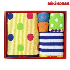 ミキハウス MIKIHOUSE バス&フェイス&ハンド&ミニタオル2Pセット【日本製】【箱付】 【ベビー】 【キッズ】