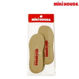 ミキハウス【MIKIHOUSE】 中敷き【日本製) 【ベビー】 【キッズ】